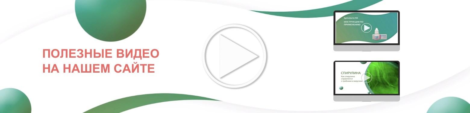 podoestetica video